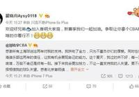 國家隊隊友翟曉川發微博歡迎劉曉宇到來,併為劉曉宇定了一個目標!