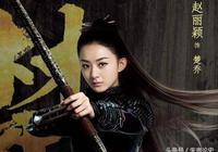 趙麗穎主演的《楚喬傳》中的西魏是個什麼國家?