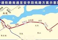 滬通快鐵有望2021年通車,線上有座世界上最大跨度的公鐵兩用斜拉橋