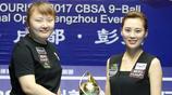 2017CBSA彭州美式9球國際公開賽女子決賽:劉莎莎奪冠