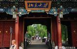 中國最頂尖的第一流大學——北京大學