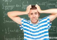 為什麼高考過去這麼多年,我還是會夢見高考的考場?你有夢到過嗎?