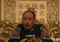 《雍正王朝》中康熙為什麼邀請王掞坐一起談心呢?