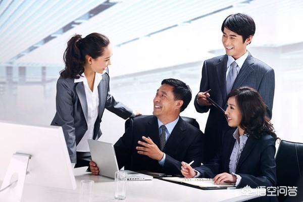 員工私下打聽工資,發現部門同事工資比自己高,找領導理論被當場辭退,你怎麼看?