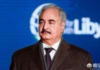 怎麼看待聯合國喚籲利比亞停止停火,遭到了美國和俄羅斯的共同反對呢?