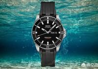 網上賣的美度,天梭手錶和實體店的一樣嗎?