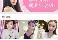 曾被稱為中國Facebook,2億大學生都愛它,如今卻跌落神壇跡難尋