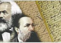 什麼是馬克思主義?