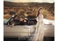 拉斯維加斯婚紗照客片