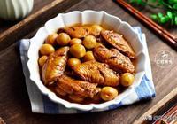 夏天,雞翅別燉土豆了,加它燉才叫香,自從學會,我家一週做3回