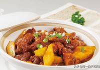 阿一經典粵菜系列之《蘿蔔牛腩煲》!