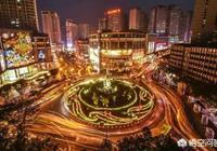 重慶主城在哪裡買房價格便宜,而且以後發展比較好?