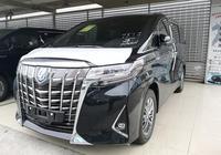 百萬級MPV 店外看2019款豐田埃爾法大七座