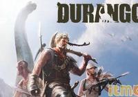 原始生存MMORPG《野性之地:杜蘭戈》E3參展