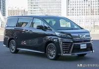 即將發售的豐田威爾法,有望勝過它的孿生車型埃爾法,關鍵是價格