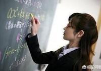 現在一般剛畢業的初中教師薪資有多少?一般都需要什麼學歷?