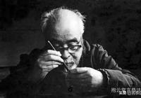 馮友蘭:我的讀書經驗