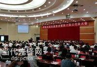 何力當選民盟貴州省第十二屆委員會主委