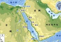 紅海位於哪個國家?