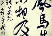風馬牛不相及——春秋精美故事100篇之(23)