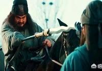 張飛一矛將許褚刺下馬,受了重傷,許褚後來還狂嗎?