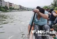 福州高新區六十份河全面徹底整治 河水清龍舟起