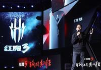 """紅魔3聯手DTS 打造地表最強遊戲手機""""好聲音"""""""