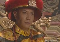 清朝第七位皇帝——嘉慶皇帝