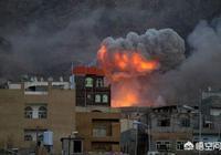 沙特民用目標連續遭受也門胡賽武裝襲擊,如果造成重大傷亡,能算是伊朗的罪證嗎?