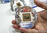 重大突破!兆芯發佈16nm工藝CPU芯片,性能對標Intel第七代i5