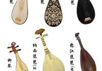 中國古典樂的靈魂