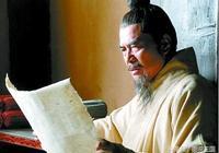 三國一代傳奇人物,武能安邦定國,文能名垂千古,至今廣泛傳頌