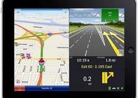 GPS導航沒有信號的原因是什麼?