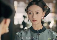 延禧攻略:爾晴和純妃為何會輸?原來跟魏瓔珞比她們還差太多!