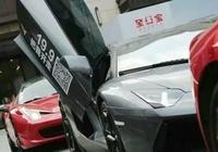 日本造平民超跑,共享豪車不便宜,買車強制投保,受益人是4S店