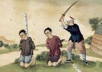 你知道古代斬首有什麼講究嗎