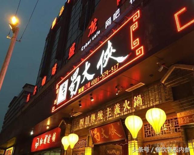 """中國最牛""""火鍋一條街"""":200米擠20多家店王,單店日排號2000+!"""