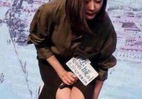 娛樂圈女星防走光有妙招,楊冪baby方法山寨,還是趙麗穎最厲害!