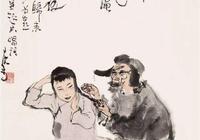 """為什麼楊白勞被說成是""""可憐人""""?"""