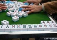 """打麻將經常輸錢為什麼,找對""""老朋友""""還會輸?"""