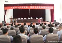 柘城縣法院召開第一屆機關黨委選舉大會
