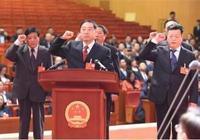 法建強、趙書賢當選鄭州市人大常委會副主任