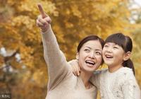 當孩子有負面情緒,家長這樣做,可以幫助孩子