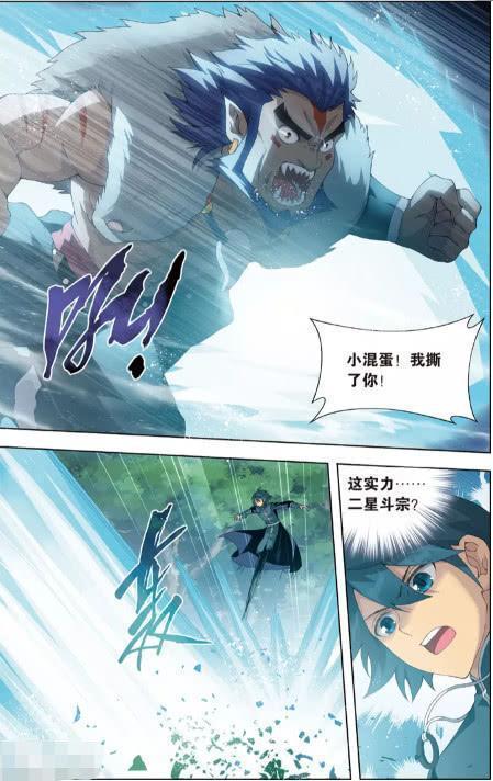 鬥破蒼穹:恐怖敵人來襲,蕭炎居然被嚇出三千雷幻身?