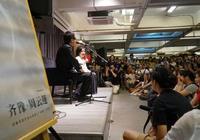 周雲蓬:聽齊豫姐一席話,不用上音樂學院
