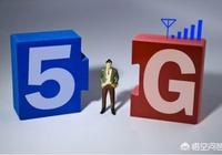 5G手機來了為什麼還是有人猶猶豫豫考慮是否入手?
