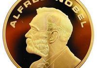 如果有人發明了治療癌症的特效藥,這個人可以獲得諾貝爾獎嗎?