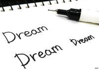追尋夢想的途中,不要害怕孤單,還有他們陪著