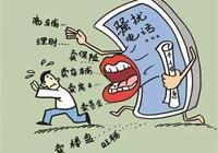 """三十家企業被工信部約談 騷擾電話""""頑疾""""為何屢禁不止?"""