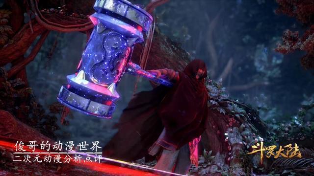 斗羅大陸:為什麼唐舞桐有三個武魂,而唐舞麟連雙生武魂都沒有